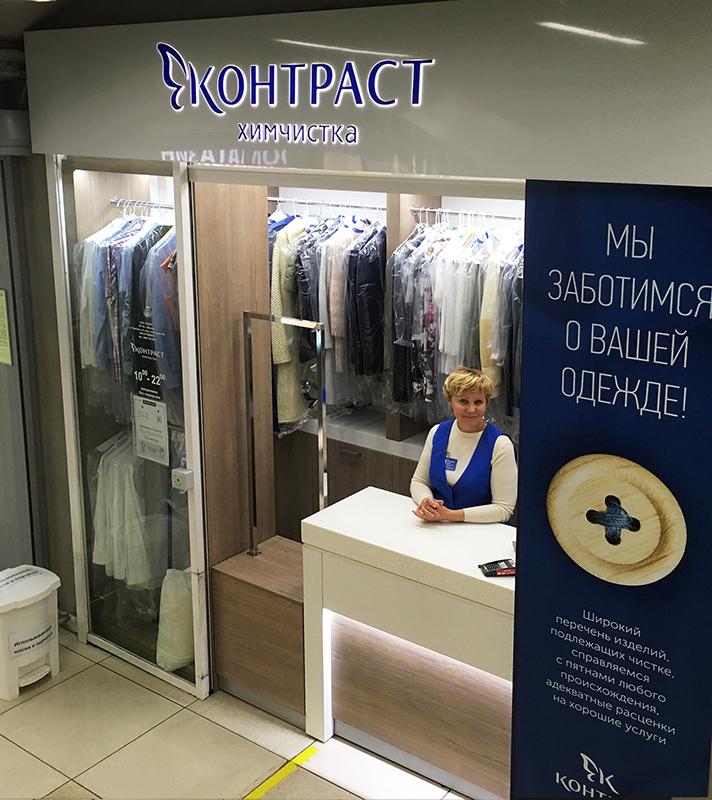 Магазин Платьев На Проспекте Мира